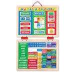 Melissa & Doug® Wooden My First Daily Magnetic Calendar
