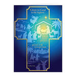 Personalized The Nativity Story Christmas Cards, Set of 20