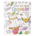Believe, Hope, Dream Coloring Book