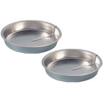 Easy Release Cake Pan Set of 2