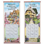 Bless This House Scroll Calendar